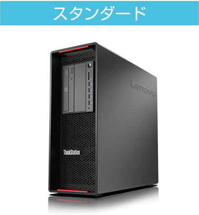 ThinkStation P710