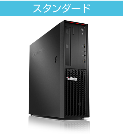ThinkStation P310 SFF