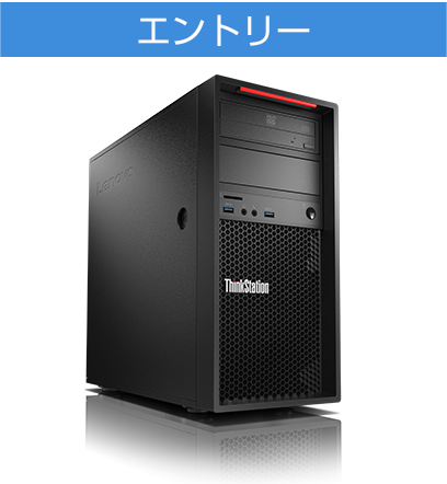 ThinkStation P310 Tower