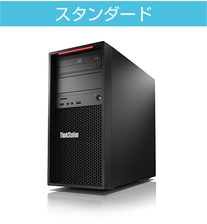 ThinkStation P410