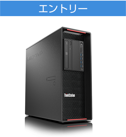ThinkStation P510