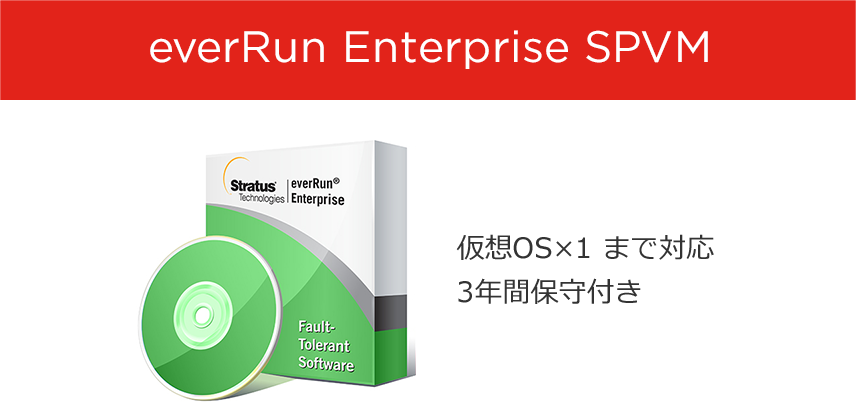 everRun Enterprise SPVM