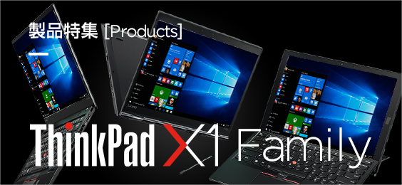 ThinkPad X1 Family